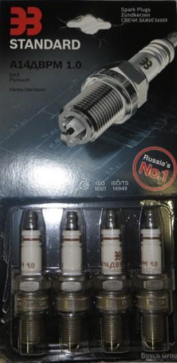 Свічка запалювання ЗМЗ 406 А-14ДВРМ