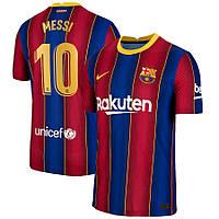 Футбольная форма Барселона Месси (fc Barcelona Messi) 2020-2021 домашняя детская, фото 1