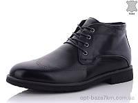 """Ботинки мужские """"KANGFU"""" A893-2 (40-45) - купить оптом на 7км в одессе"""
