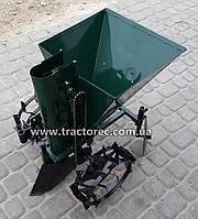 Картофелесажалка для мотоблока, мини-трактора, ЖМЕРИНКА из регулировкой высева (бункер на удобрение +350 грн)