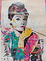 "Картина по номерам "" Одри Хепберн "", 40*50"