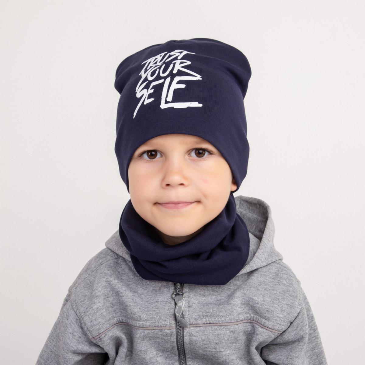 Хлопковый комплект для мальчика на весну-осень - Trust - Артикул 2309