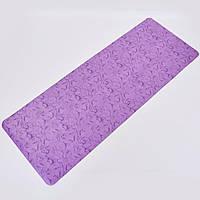 Коврик для фитнеса и йоги PU Zelart Sport 0566 5мм фиолетовый