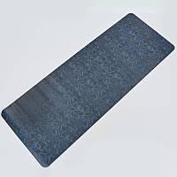 Коврик для фитнеса и йоги PU Zelart Sport 0566 5мм черный
