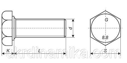 Болт М22 класс прочности 8.8 ГОСТ 7805-70, DIN 931, DIN 933, фото 2