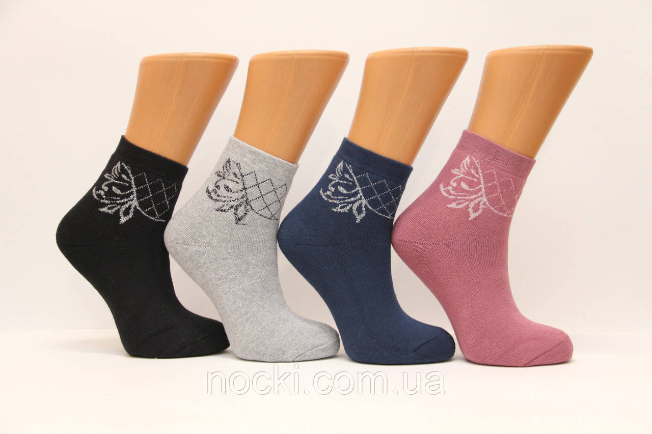 Женские носки махровые PIER LONE