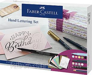 Подарочный набор капиллярных ручек Faber-Castell Hand Lettering gift set для леттеринга, 267103