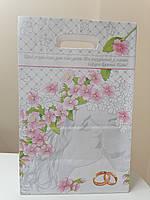 Свадебный пакет белый цветы, пакет для каравая, торта
