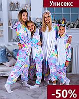 Кигуруми единорог для взрослых и детей пижама, мальчиков и девочек, пижамы кигуруми для девушек, парней