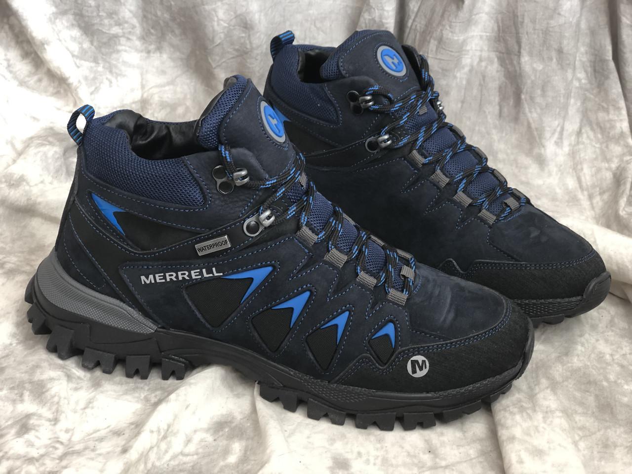 Кожаные мужские кроссовки зима М - 8 син размеры 41,43