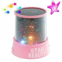 Ночник проектор звездного неба Star Master (розовый  с адаптером)