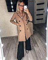 Пальто женское кашемировое Батал Пальто с поясом женское осеннее пальто Тренч