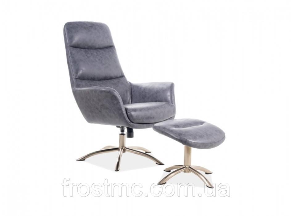 Кресло для отдыха Nixon