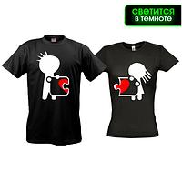 Парные футболки Сердце на двоих (glow)
