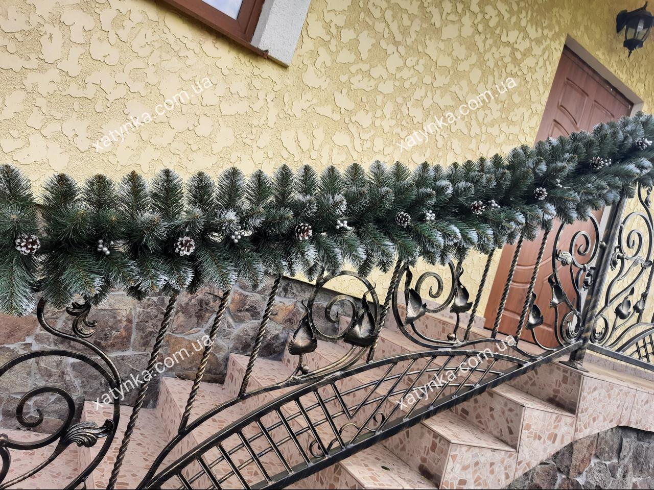 Гірлянда хвойна Кармен з срібними шишками і перлами 2.70 м / Ялинкова гілка / Ялинка штучна
