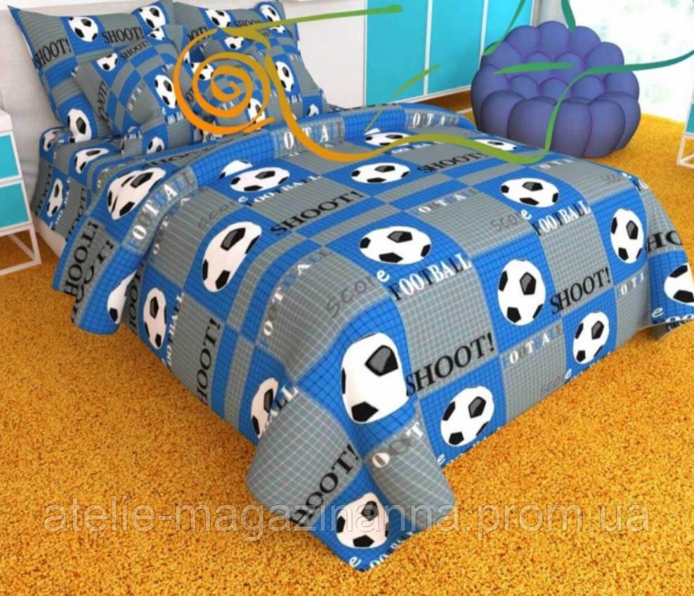 Постельный комплект  полуторный для мальчика футбол