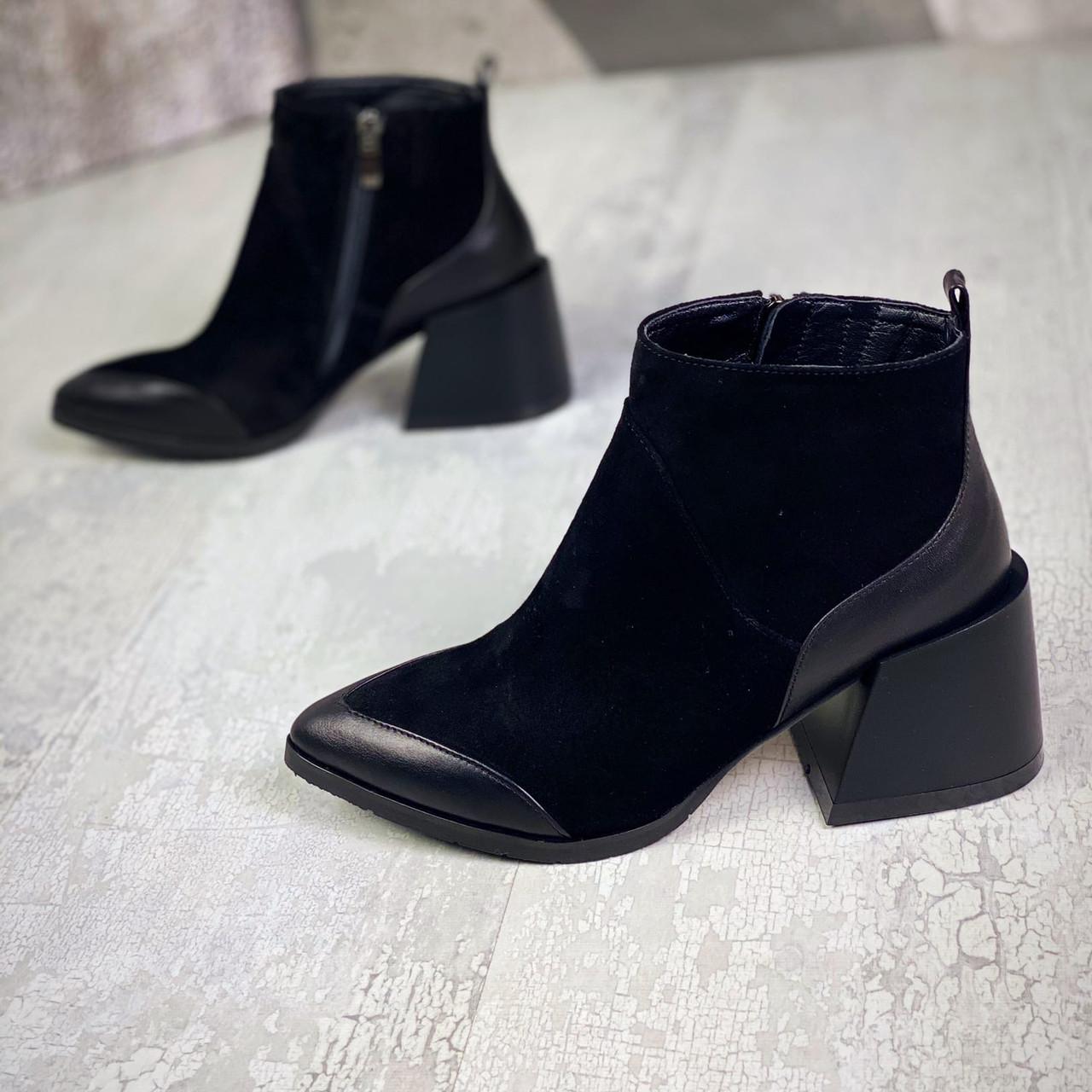 Женские замшевые ботинки на каблуке 36-40 р чёрный
