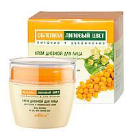 КРЕМ дневной для лица для сухой и нормальной кожи ОБЛЕПИХА & ЛИПОВЫЙ ЦВЕТ