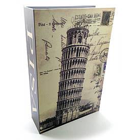 """Книга - сейф """"Пізанська вежа"""" (24,5х16х5,5 см)"""