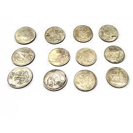"""Колекційні монети """"Гороскоп"""" (d 3,8 см) (н-р 12 шт)"""