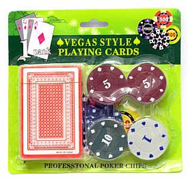 Покерний набір (17х16,5х2 см)(20 фішок)(вага фішки 4 гр. d-39 мм)