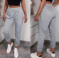 Теплі спортивні штани в кольорах