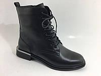 Кожаные стильные , женские ботинки г. Днепр