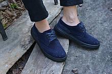 Туфли замшевые на спортивной подошве синие
