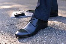 Туфли мужские натуральная кожа черные
