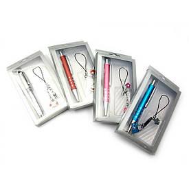 Ручка з брелоком набір (14х7,5х1 см)(MH968-70)