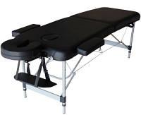 Стол массажный FMA236-1.2.3