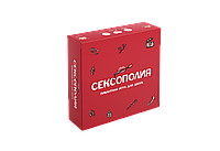 Еротична гра Сексополия