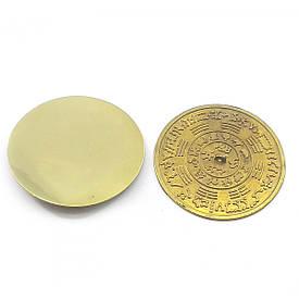 Магическое бронзовое зеркало (d-8.5 см)