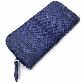 Гаманець зі шкіри пітона темно синій (20х10х3 см)