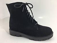 Замшевые женские ботинки шнурок и молния г.Днепр