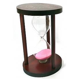 Годинник пісочний 10 хв рожевий пісок(14,5х9х9 см)