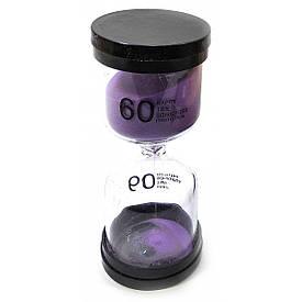 Годинник пісочний 60 хв фіолетовий пісок (13х5,5х5,5 см)