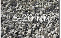 Щебень фракция (5-20) в мешках от 40 кг