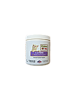 PrimoPup L-лізин жувальні таблетки для кішок 60таб
