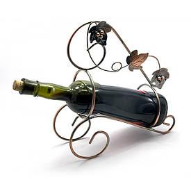 """Підставка для пляшки """"Виноградна лоза"""" метал (26х29х9 см)"""