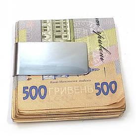 Затиск для грошей хром (5,5х2,5х0,6 см)