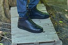 Ботинки синие натуральная кожа плетенка