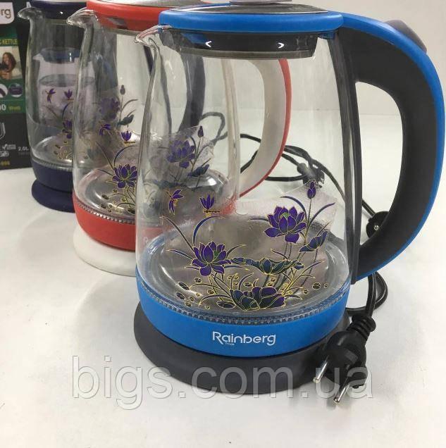 Электрический чайник стеклянный Rainberg RB 998 с LED подсветкой 1.8л