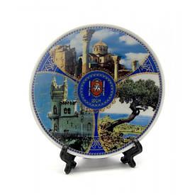 """Керамічна тарілка на підставці """"Крим"""" (12,5 см)"""