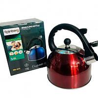 Чайник для электрических и газовых плит Rainberg RB-625 3 л красный