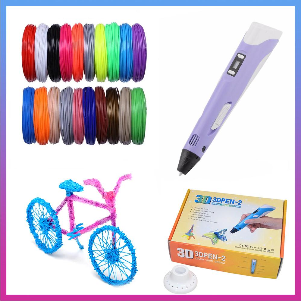 3D Ручка с пластиком 20 цветов Набор 3Д ручка 2-го поколения Pen 2 с дисплеем LCD Фиолетовая Для детей