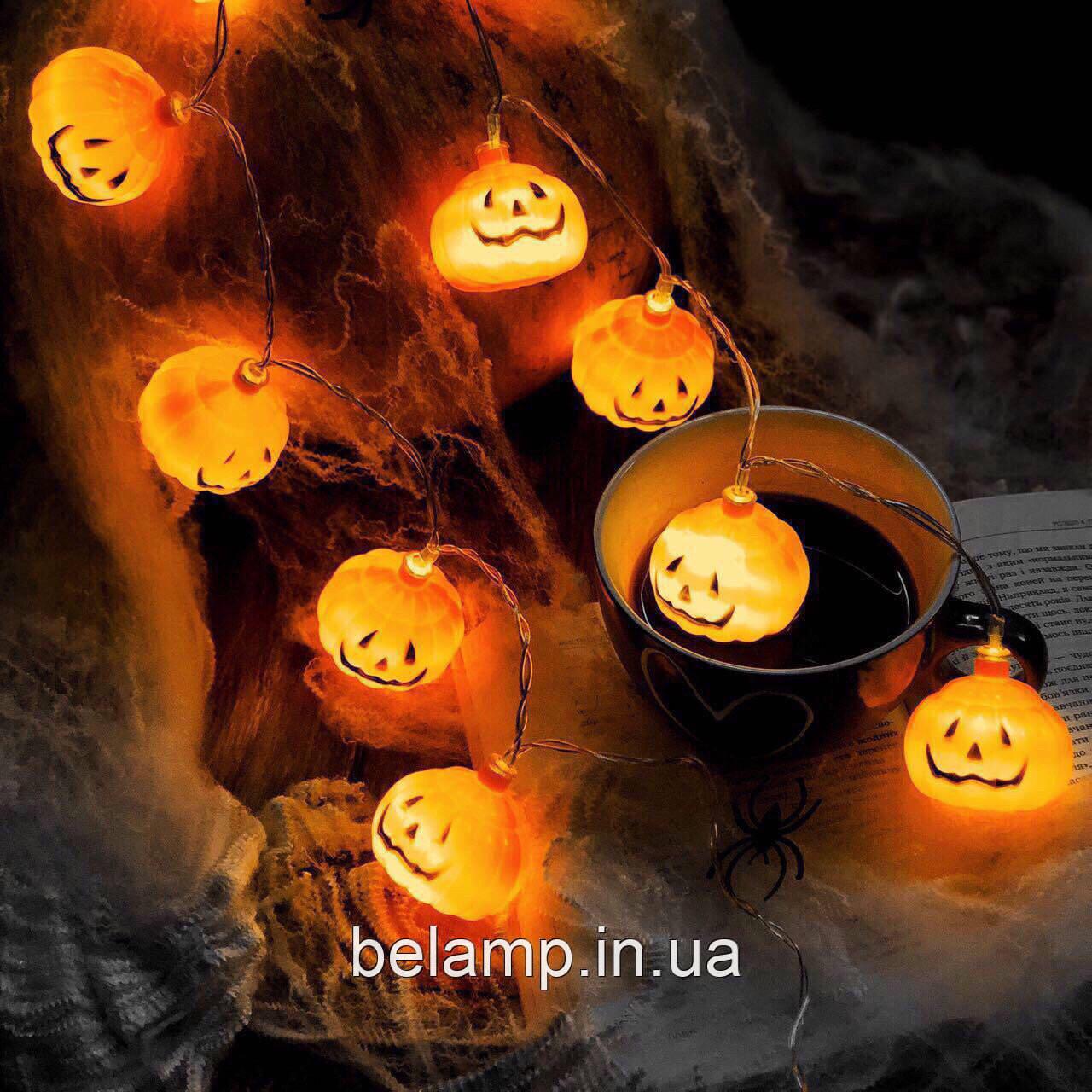 Декор на Хелловін: Гірлянда з гарбузів на батарейках. 1 м -10 гарбузів