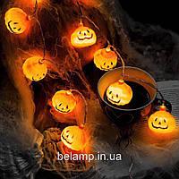 Декор на Хелловін: Гірлянда з гарбузів на батарейках. 1 м -10 гарбузів, фото 1