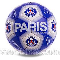 Мяч футбольный ПСЖ (Paris Saint-Germain) 2020