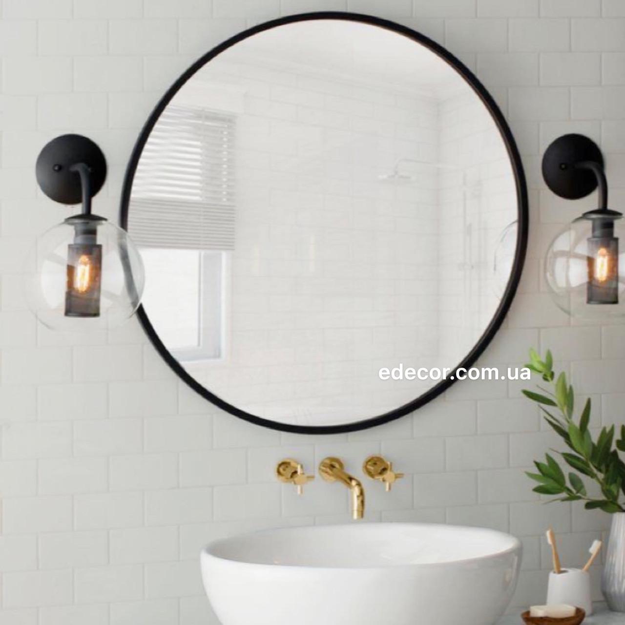 Зеркало в ванную Round
